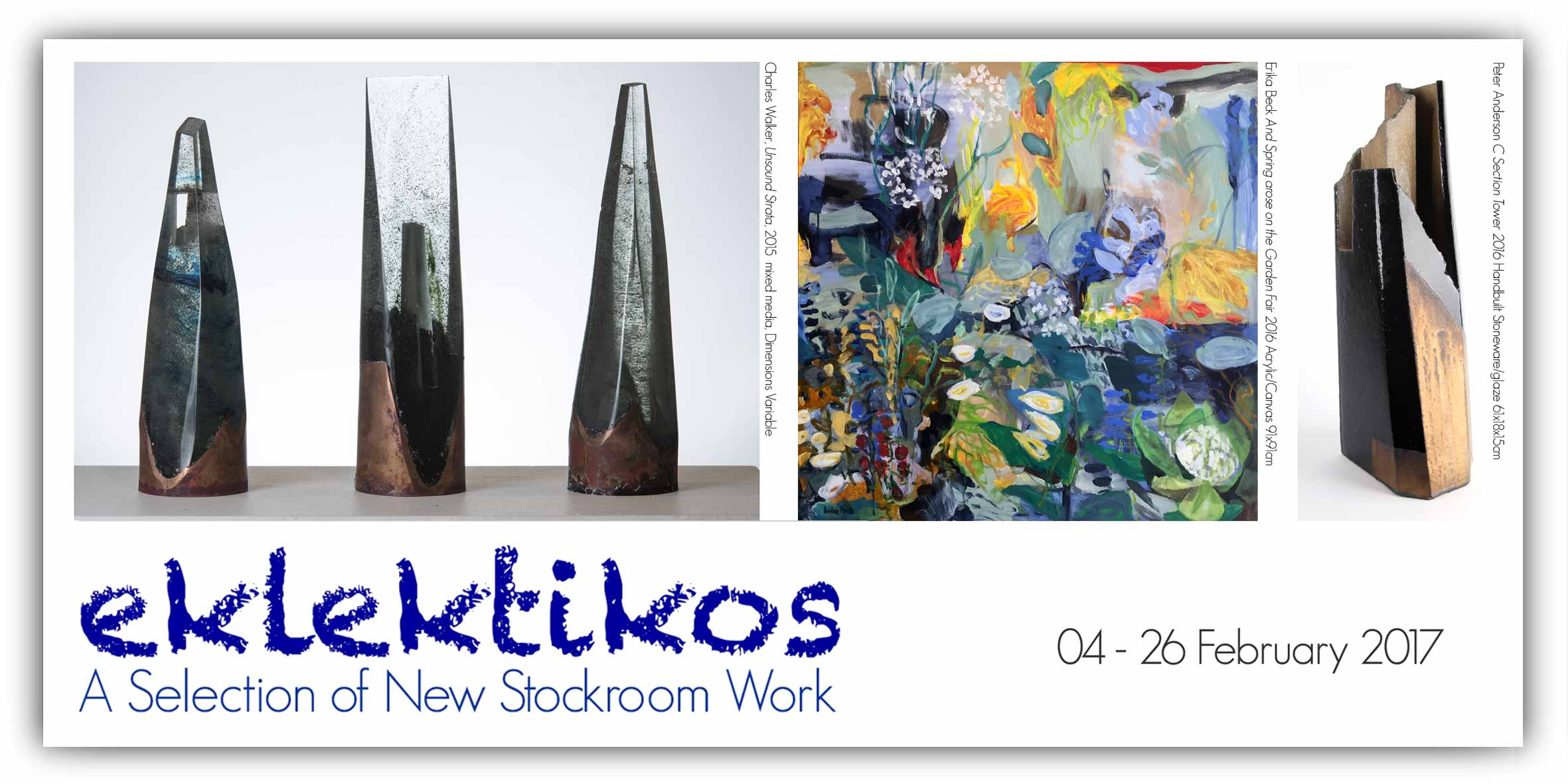 Artsite Gallery new Stockroom Work Exhibition. Artsite Gallery Gallery_2, 04-26 February 2017.