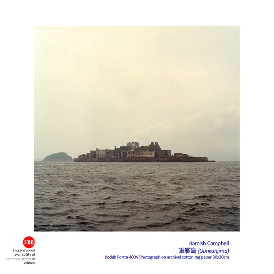 Hamish Campbell - Isolation - The Japan Photographs - Artsite Gallery and Head On Photo Festival 03 - 25 May 2014