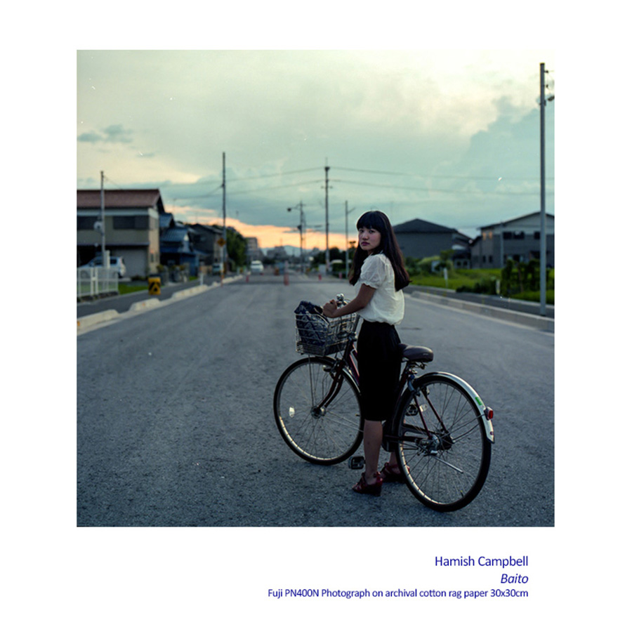 Hamish Campbell - Isolation - The Japan Photographs - Artsite Galleries, Sydney and Head On Photo Festival 03 - 25 May 2014